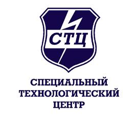 Специальный Технологический Центр