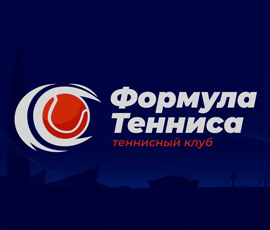Серия профессиональных турниров ITF World Tennis Tour и ATP TOUR CHALLENGER в Санкт-Петербурге