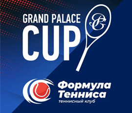 Турнир GRAND PALACE CHAMPIONSHIP by Formula TX - ATP CHALLENGER TOUR