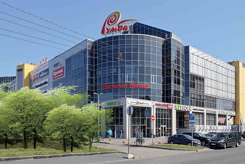 Здание торгово-развлекательного комплекс «Румба»
