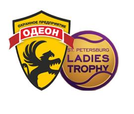 Благодарность Одеону от международного теннисного турнира St.Petersburg Ladies Trophy 2021