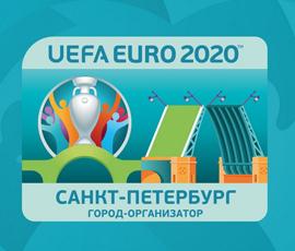 Евро 2020 под крылом Одеона