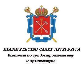 Комитет по градостроительству и архитектуре под охраной ОДЕОН.