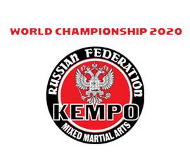 Открытый всемирный чемпионат «World AGML championship 2020»